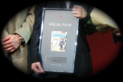 Special2007_2